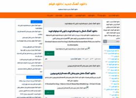 musicyab.blog.ir