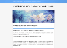 musiczik.net