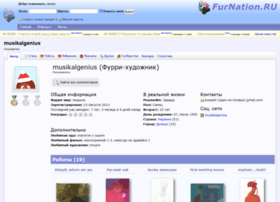 musikalgeniu.furnation.ru