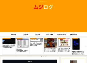 musilog.net