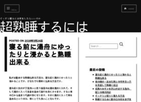 muslim-friendly-japan.com