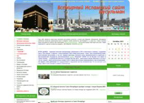 muslim-info.com