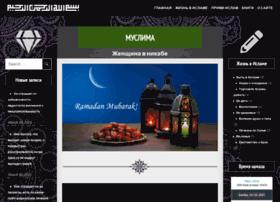 muslima.lv