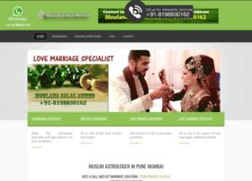 muslimastrologerwazifa.com