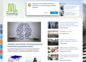 muslimblog.ru
