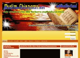 muslimchiangmai.com