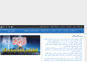 muslimchristiandialogue.com