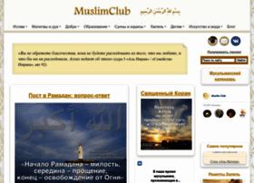 muslimclub.ru