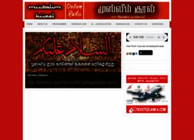 muslimkural.com