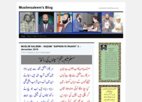 muslimsaleem.wordpress.com
