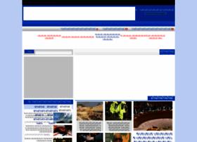 muslm.net