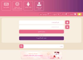 muslmah.net