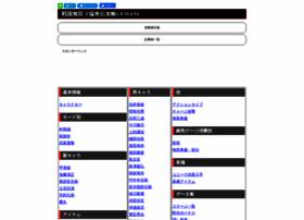 musofan.com