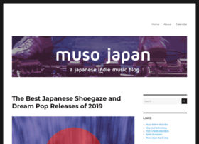 musojapan.com