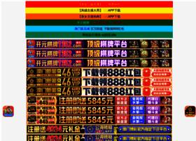 musozone.com
