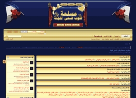 musslima.org