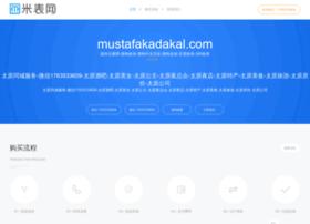 mustafakadakal.com
