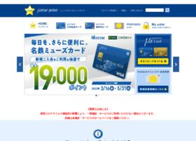 mustar.meitetsu.co.jp
