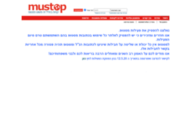 mustop.co.il