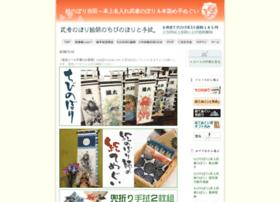 musyae.shop-pro.jp