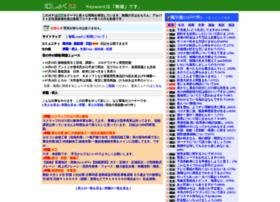musyoku.com