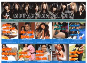 muthumuthu.info