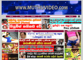 muthuvideo.info