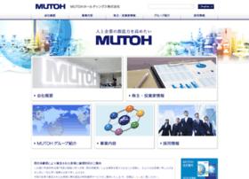 mutoh-hd.co.jp