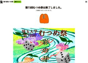 mutsume.com