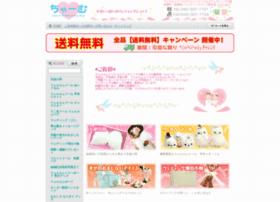 mutsuwa.co.jp
