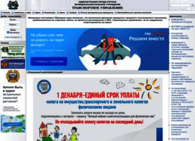 mutu-kgn.ru