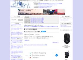 mutukina.net