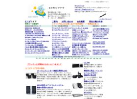 muuz.ne.jp