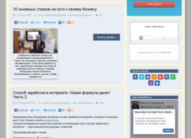 muzafarovvadim.com