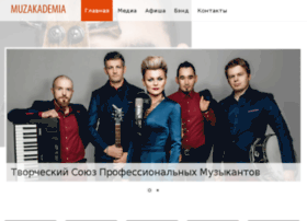 muzakademia.ru