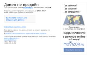 muzbereg.ru