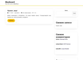 muzboard.ru