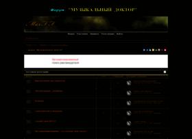 muzdoc.liveforums.ru