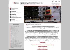 muzdp8.ru