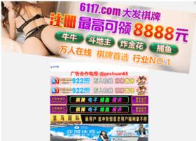muzee.cn
