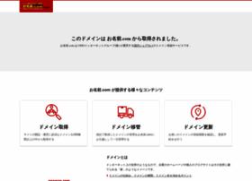 muzie.co.jp