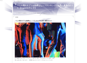 muziksarki.com