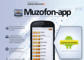 muzofon-app.com