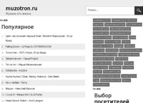 muzotron.ru