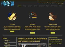 muzrestor.ru