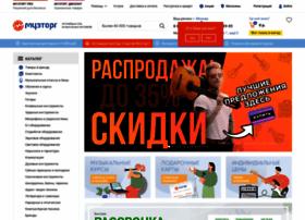 muztorg.ru