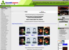 muzyka-shanson.narod.ru