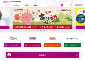 mv-hokkaido.co.jp