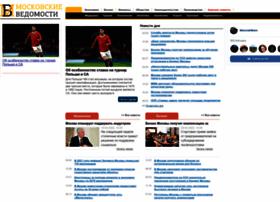 mvdinform.ru