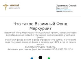 mvfond.ru